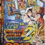 dragon-ball-heroes-ultimate-mission-2-5
