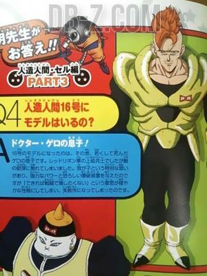toriyama-androids-cyborgs