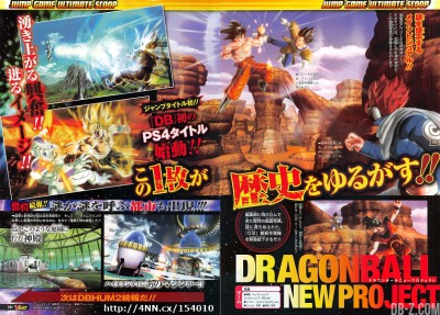 dbz-ps4-dragon-ball-playstation-4