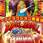Dragon-Ball-2014-Summer-Festival