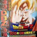 Film Dragon Ball 2015