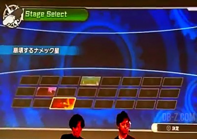 Dragon Ball Xenoverse stages