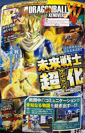 Dragon Ball Xenoverse Super Saiyan