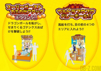 Dragon Ball Mini Games J-World Tokyo