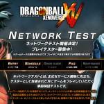 Dragon Ball Xenoverse beta test