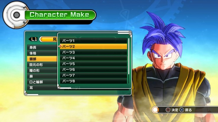 Dragon Ball Xenoverse customisation 1