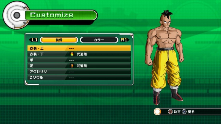 Dragon Ball Xenoverse customisation 2
