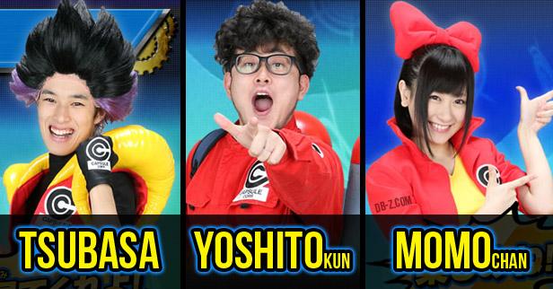Dragon Ball Heroes Tsubasa Yoshito Momo