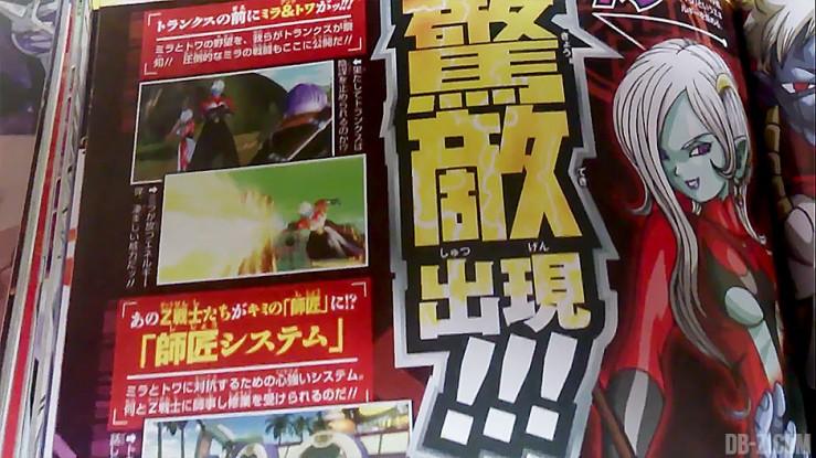 Dragon-Ball-Xenoverse-Scan-2