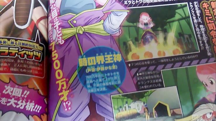 Dragon-Ball-Xenoverse-Scan-6