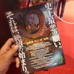Dragon Ball Xenoverse TGS 2014 9
