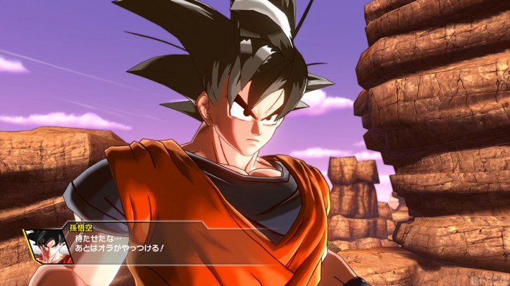 Dragon Ball Xenoverse Z Assist 3