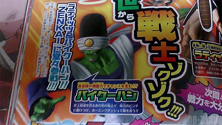 Dragon Ball Zenkai Battle Royale Paikuhan