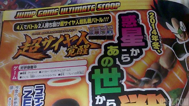 Dragon Ball Zenkai Battle Royale Raditz