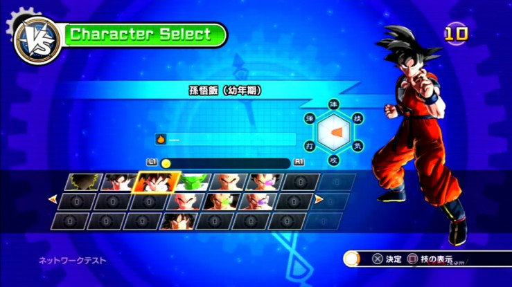 dragon ball xenoverse goku