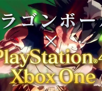 Dragon Ball Xenoverse Trailer Novembre 2014