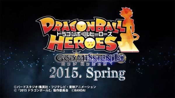Dragon Ball Heroes : God Mission
