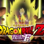 Film Dragon Ball Z 2015