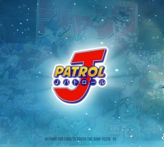 J-Patrol Jump Festa 2015
