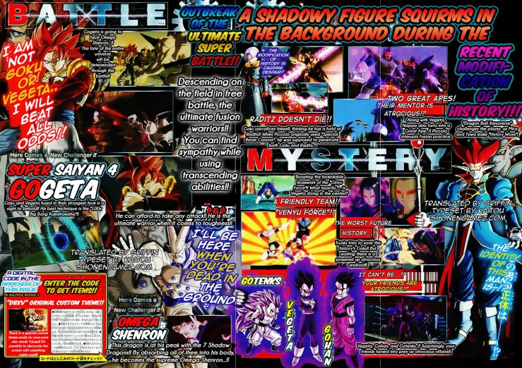 Dragon Ball Xenoverse Demigra SS4 Gogeta Li Shenron