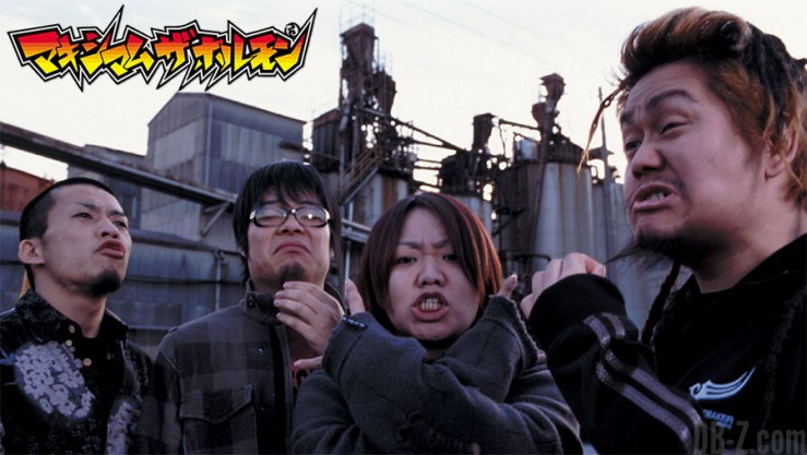 Maximum The Hormone Dragon Ball Z