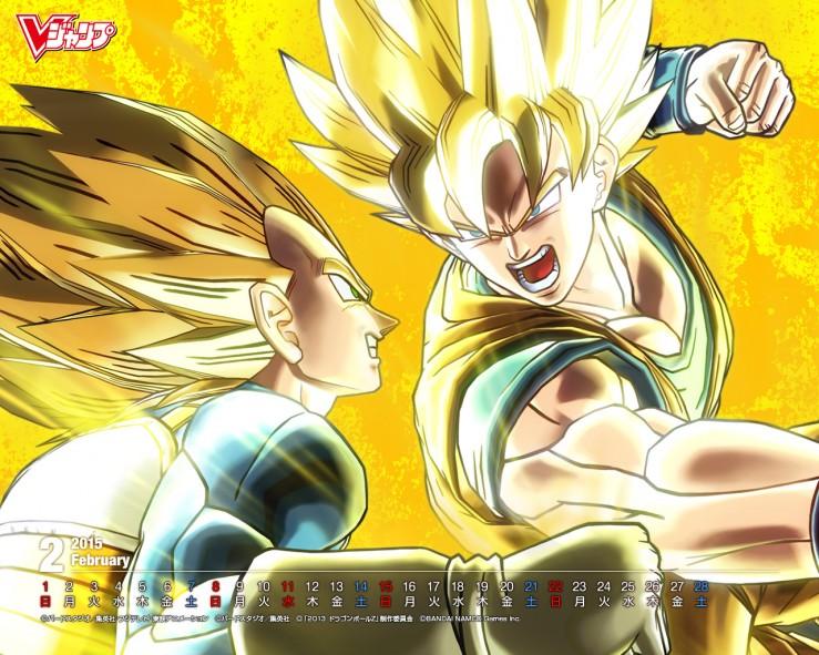 Dragon Ball Xenoverse : Wallpaper