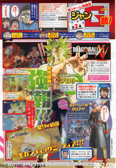 Broly dans Dragon Ball Xenoverse