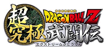 Dragon Ball Z Extreme Butoden 3DS - Logo