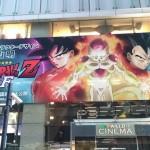 DBZ Resurrection F cinema 2