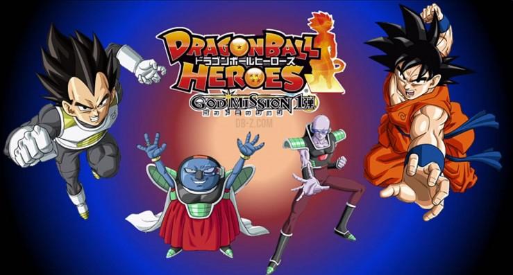 Dragon Ball Heroes GDM1 - Fukkatsu no F