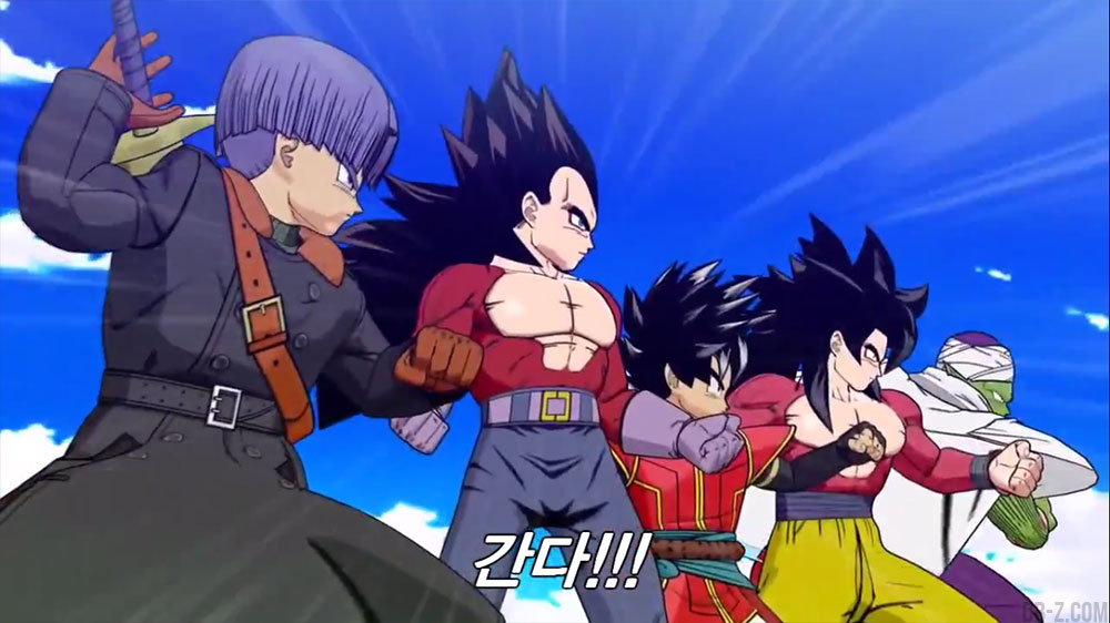 dragon ball heroes streaming vf