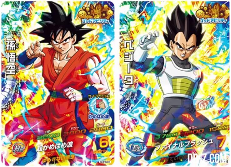 Dragon Ball Heroes God Mission - Fukkatsu no F : Cartes Goku et Vegeta