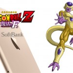 Dragon Ball Z Resurrection F Softbank