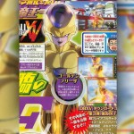 Dragon Ball Xenoverse Golden Freezer
