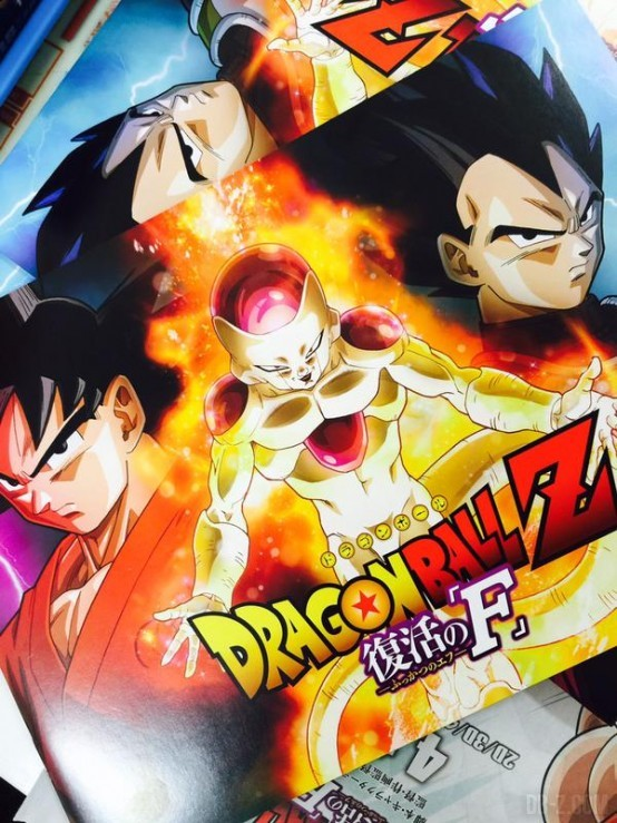 Ticket DBZ Résurrection F