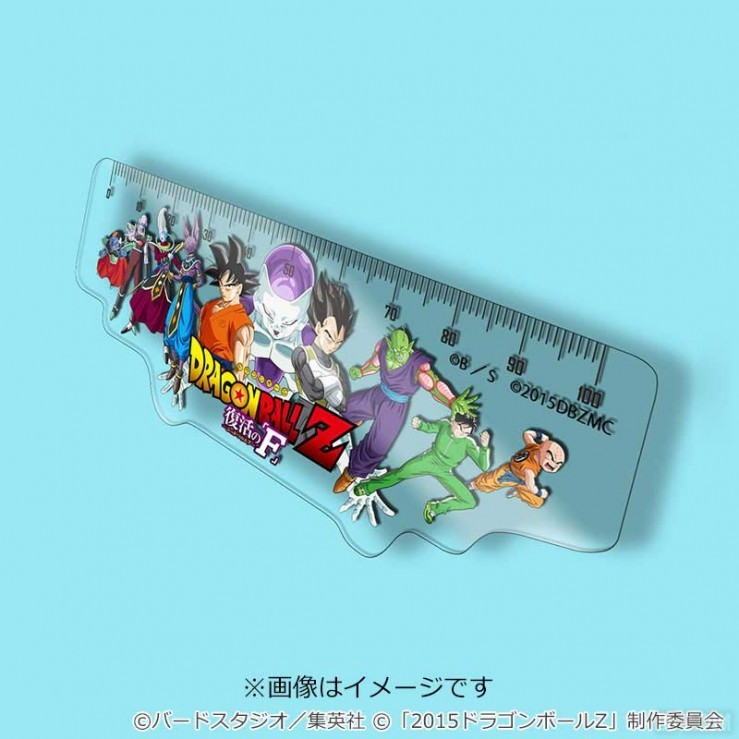 DBZ-Resurrection-F-Goodies-1