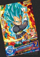 Dragno Ball Heroes Vegeta SSGSS