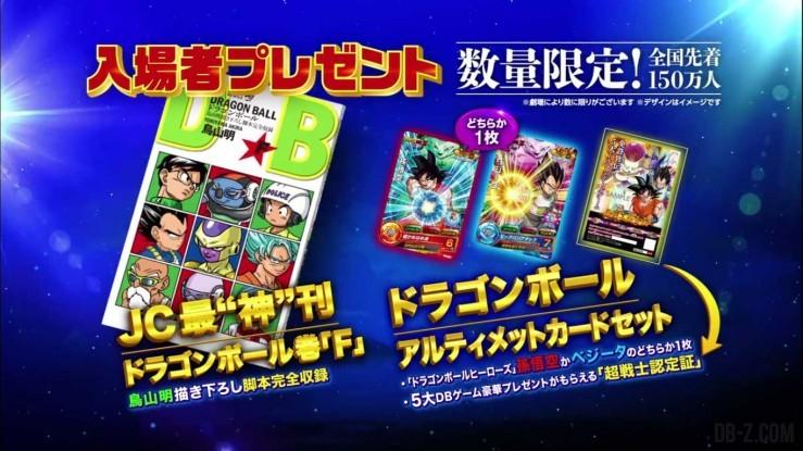 Dragon Ball Résurrection F - Cadeaux au Cinéma