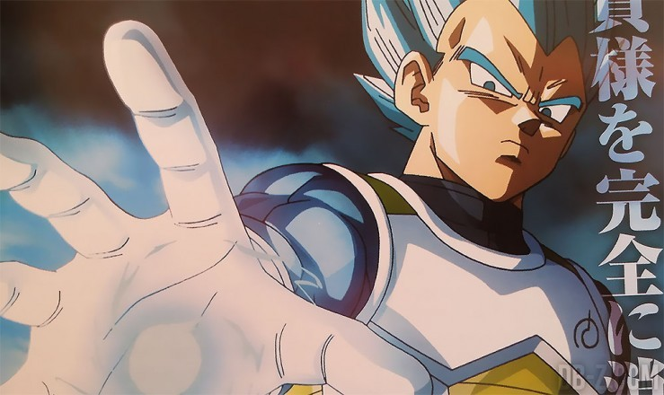 Dragon Ball Resurrection F Guide