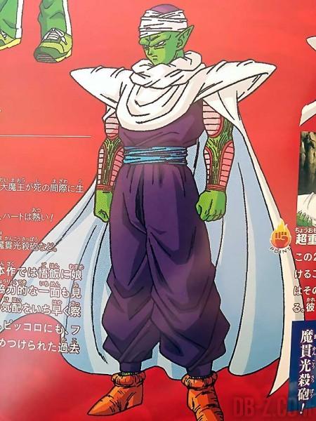 Dragon Ball Resurrection F Guide 17