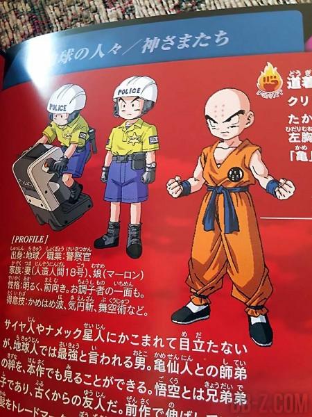 Dragon Ball Resurrection F Guide 20