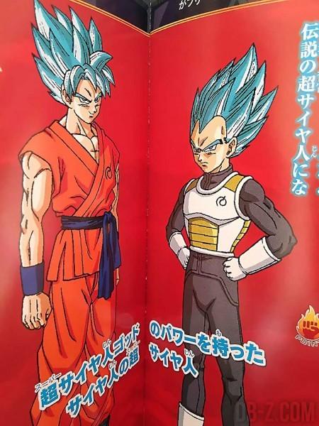 Dragon Ball Resurrection F Guide 25