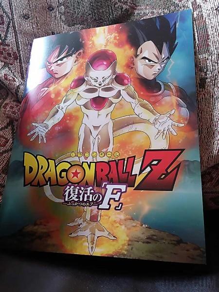 Dragon Ball Resurrection F Guide 38