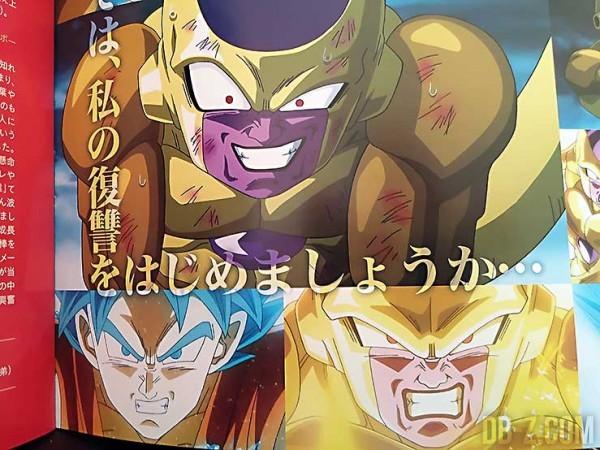 Dragon Ball Resurrection F Guide 42