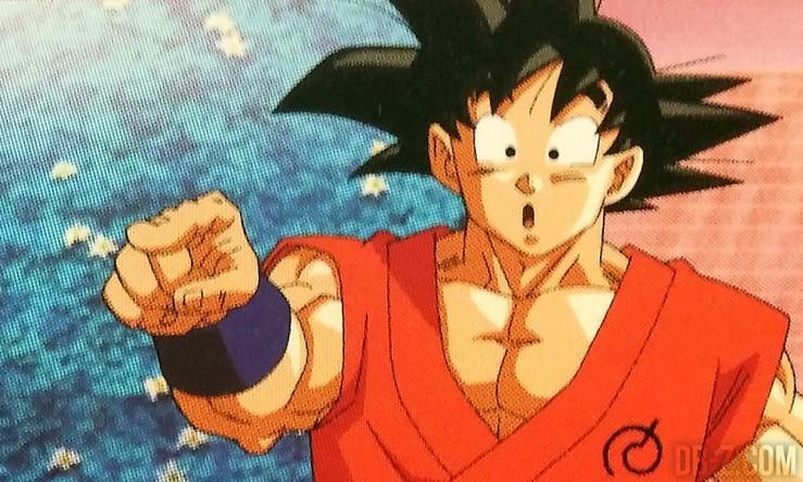 Dragon Ball Resurrection F Guide 5