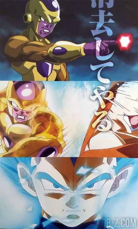 Dragon Ball Resurrection F Guide 52