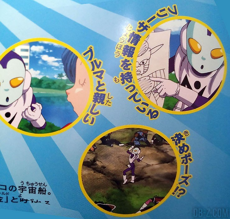 Dragon Ball Resurrection F Guide 57