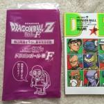 Dragon Ball Volume F