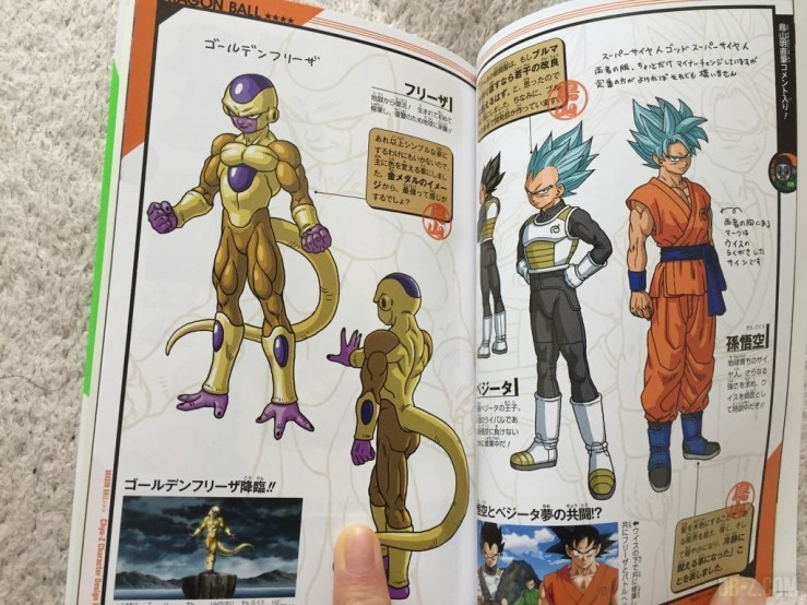 Dragon Ball Volume F 5
