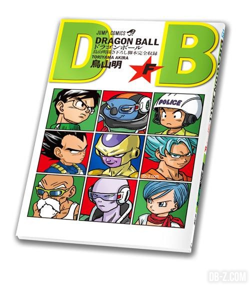 Dragon Ball Volume F